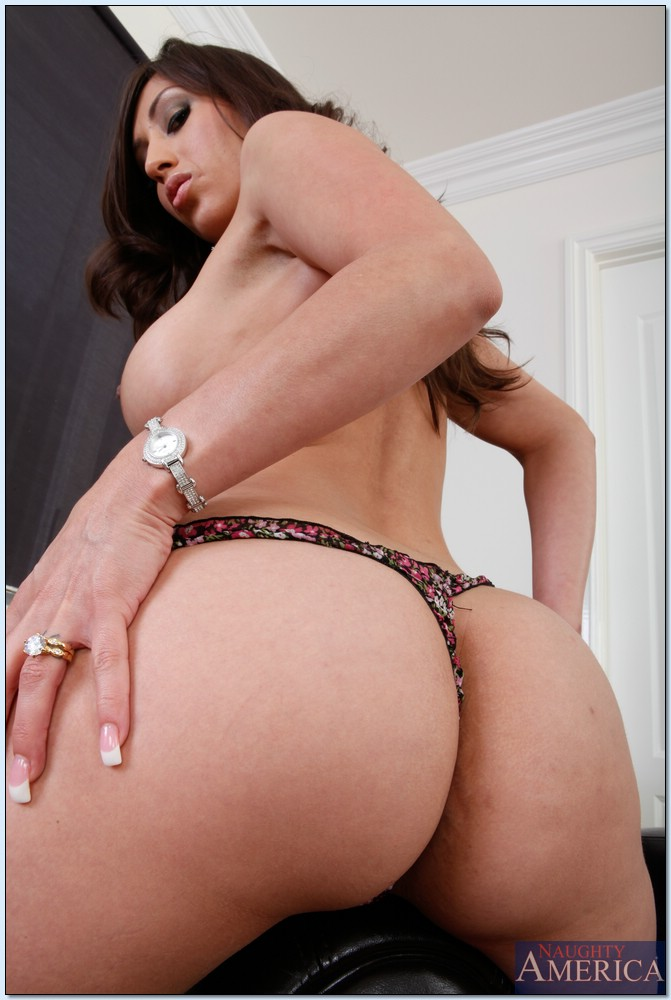 big curvy latina ass